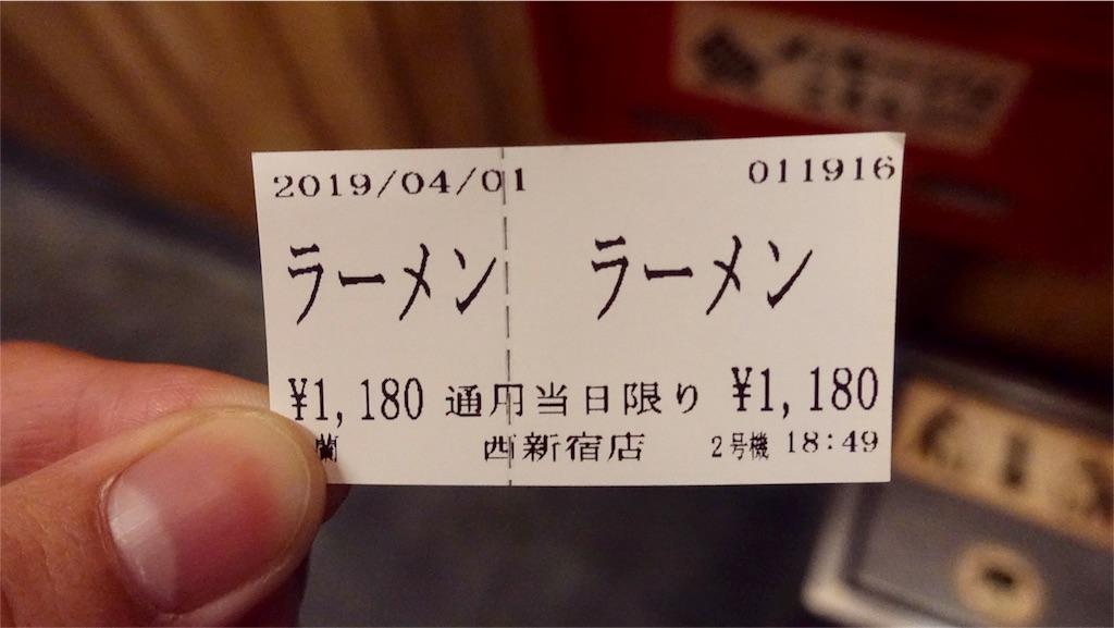 f:id:ikkoshinagawa:20190402185421j:image