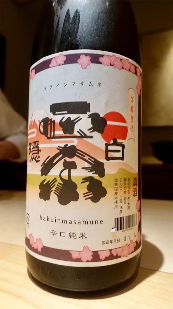 f:id:ikkoshinagawa:20190406091916j:image