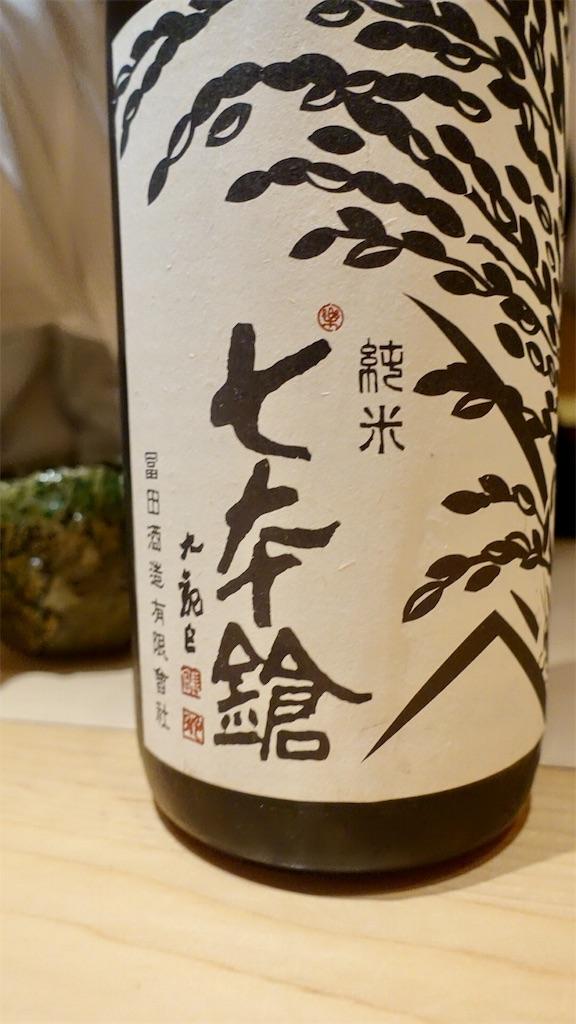 f:id:ikkoshinagawa:20190406091957j:image