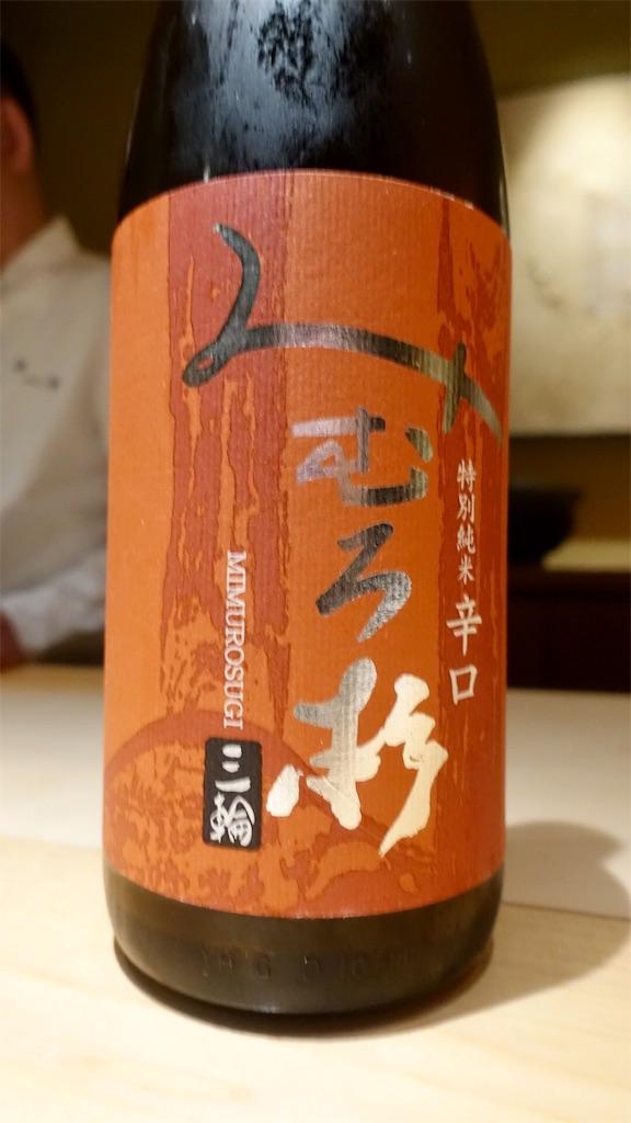 f:id:ikkoshinagawa:20190406092013j:image