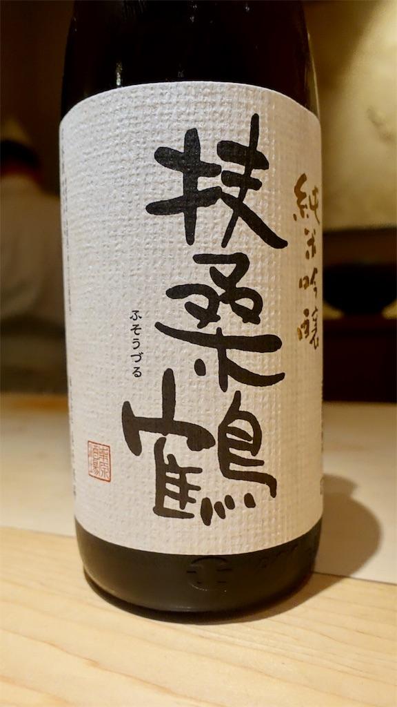 f:id:ikkoshinagawa:20190406092037j:image