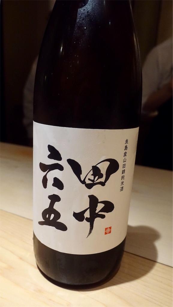f:id:ikkoshinagawa:20190406092041j:image