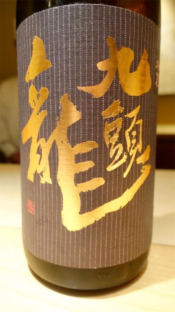 f:id:ikkoshinagawa:20190406092110j:image