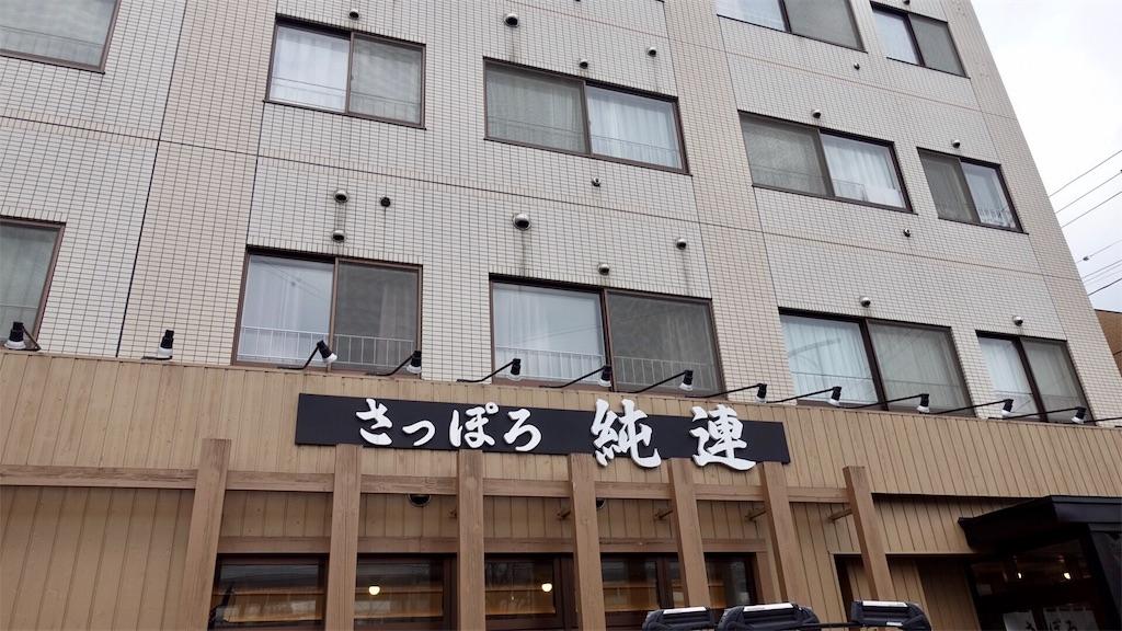 f:id:ikkoshinagawa:20190406120200j:image