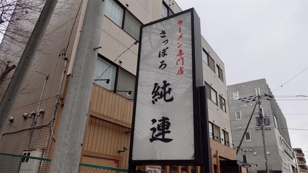 f:id:ikkoshinagawa:20190406120209j:image