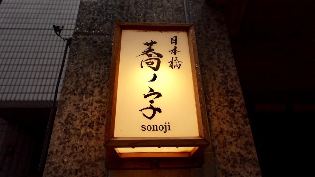 f:id:ikkoshinagawa:20190411180939j:image