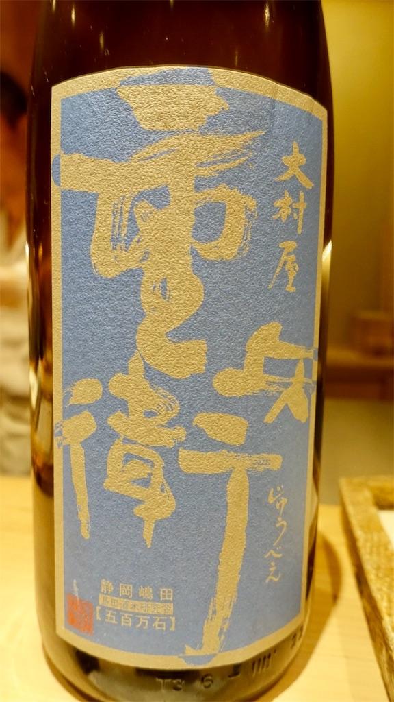 f:id:ikkoshinagawa:20190411181015j:image