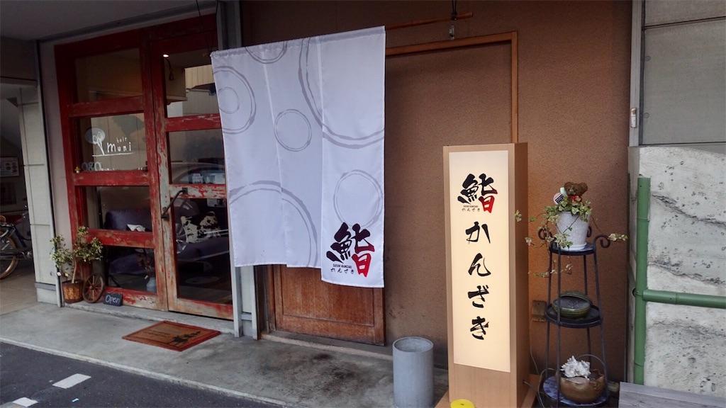 f:id:ikkoshinagawa:20190413205549j:image