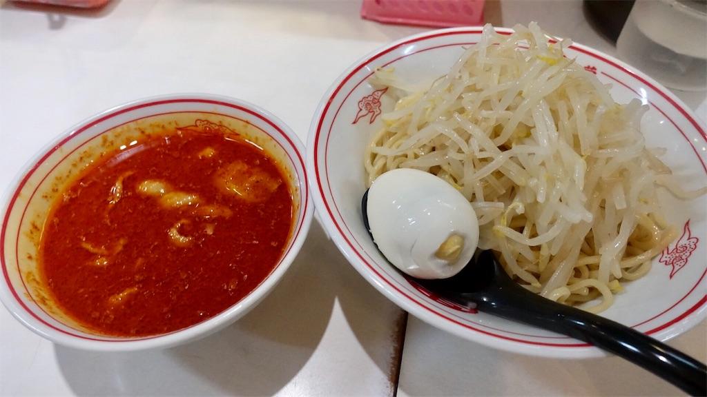 f:id:ikkoshinagawa:20190415071430j:image