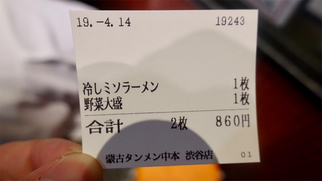f:id:ikkoshinagawa:20190415071443j:image