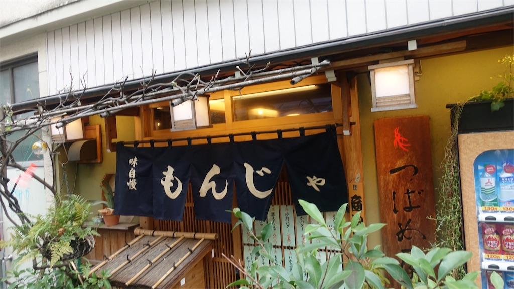 f:id:ikkoshinagawa:20190416191156j:image