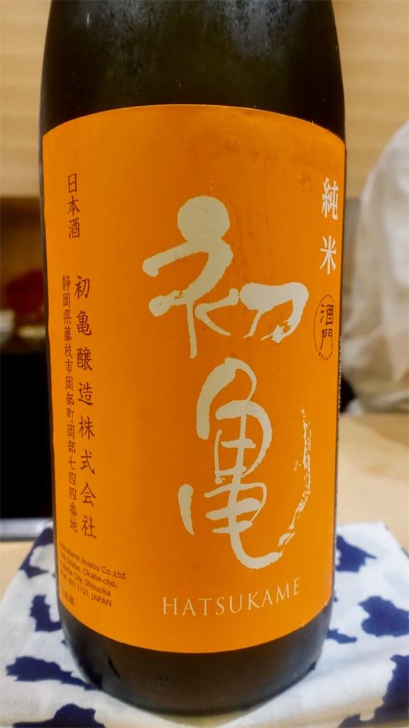 f:id:ikkoshinagawa:20190425204954j:image