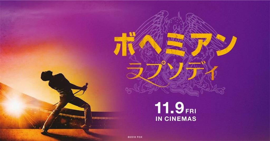f:id:ikkoshinagawa:20190429124548j:image
