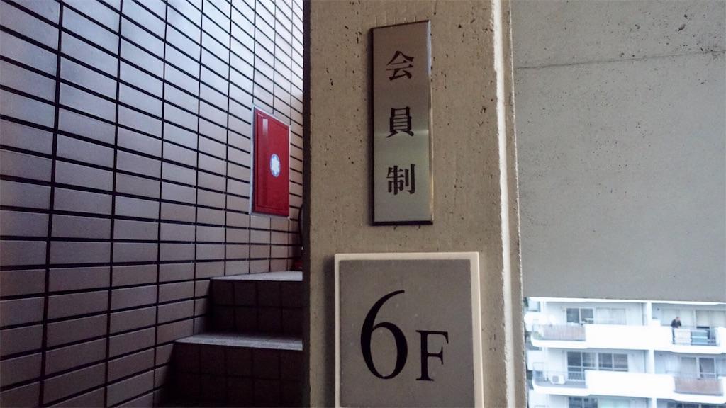f:id:ikkoshinagawa:20190510070401j:image