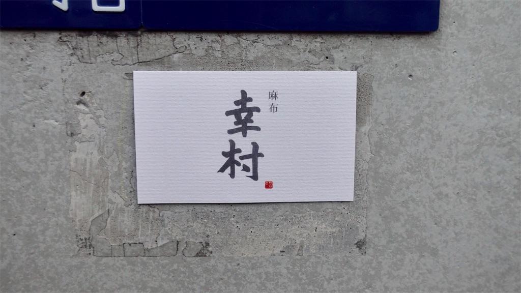 f:id:ikkoshinagawa:20190510070420j:image