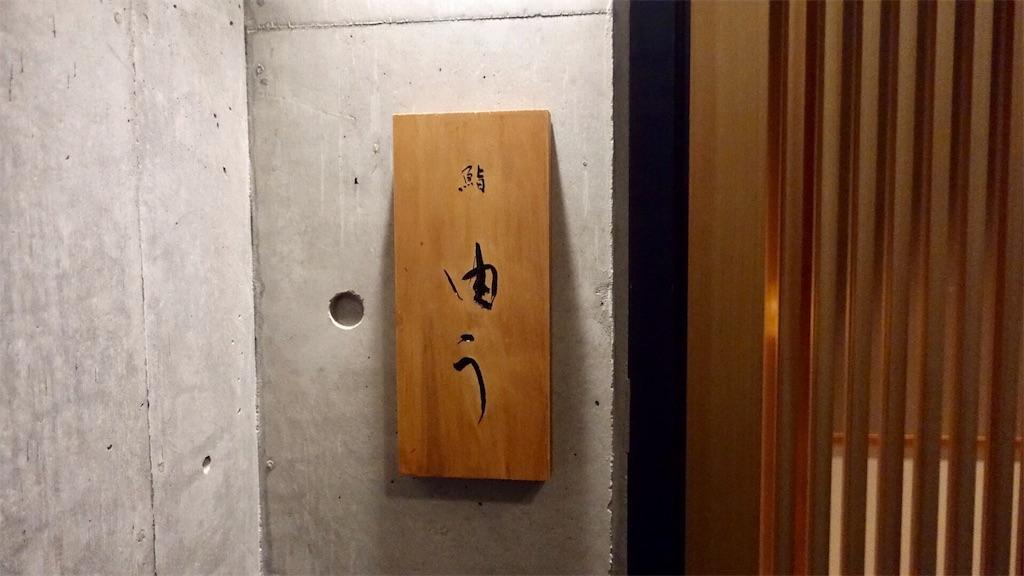 f:id:ikkoshinagawa:20190511204029j:image