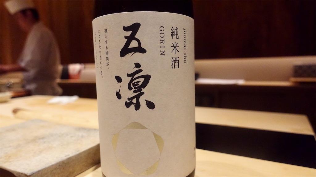 f:id:ikkoshinagawa:20190511204040j:image