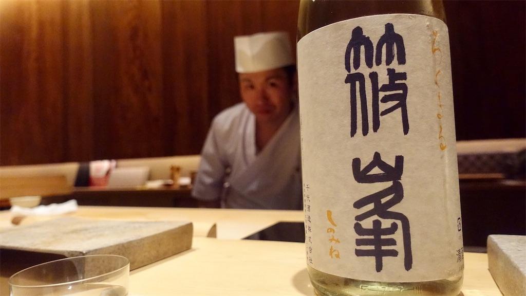 f:id:ikkoshinagawa:20190511204054j:image