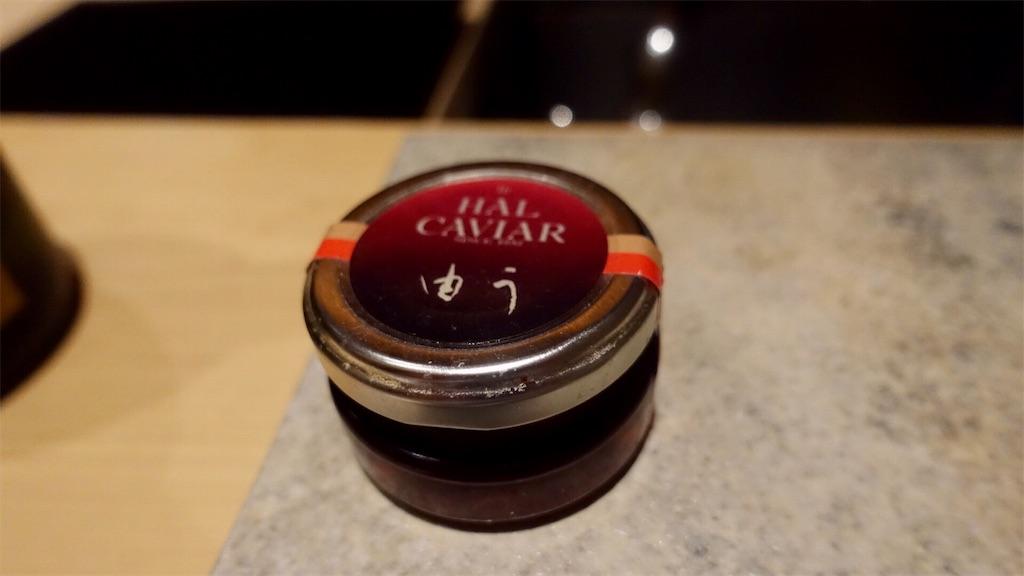 f:id:ikkoshinagawa:20190511204057j:image