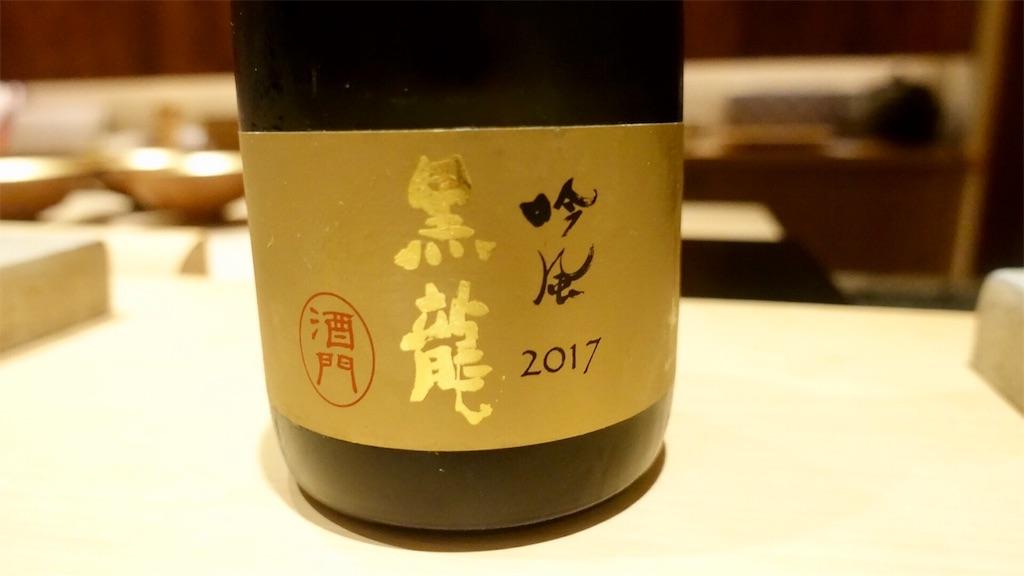 f:id:ikkoshinagawa:20190511204119j:image