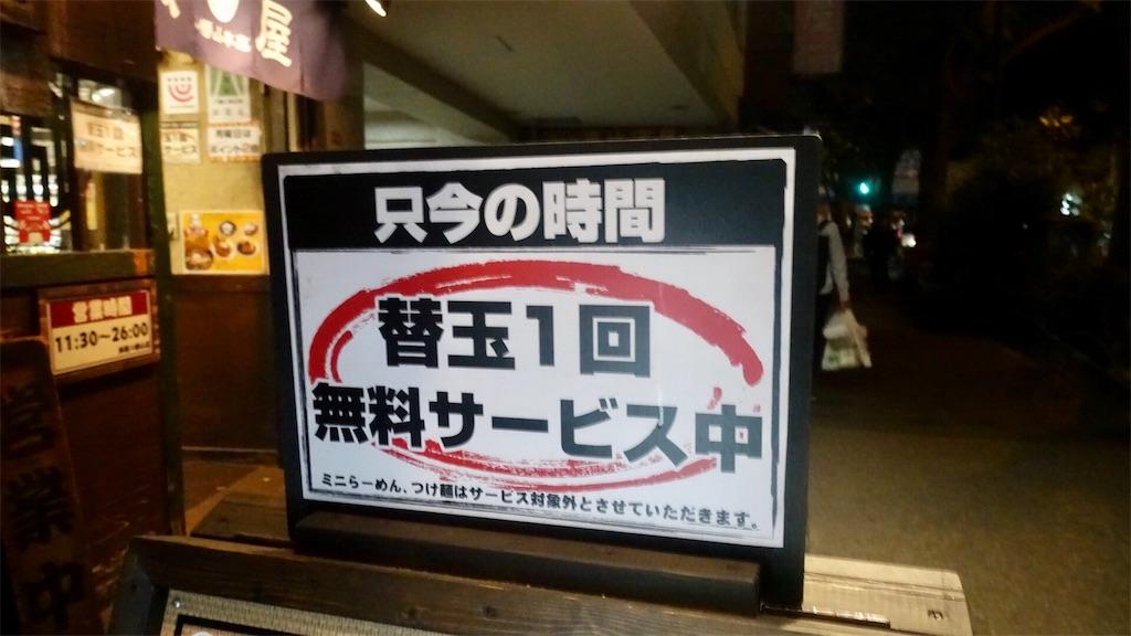 f:id:ikkoshinagawa:20190514192613j:image