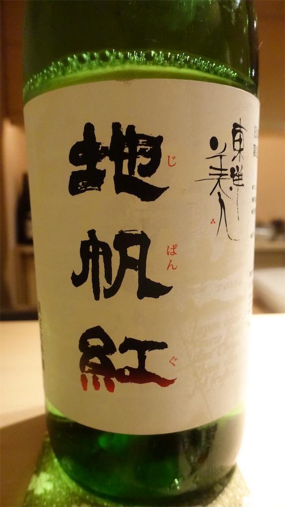 f:id:ikkoshinagawa:20190516074957j:image