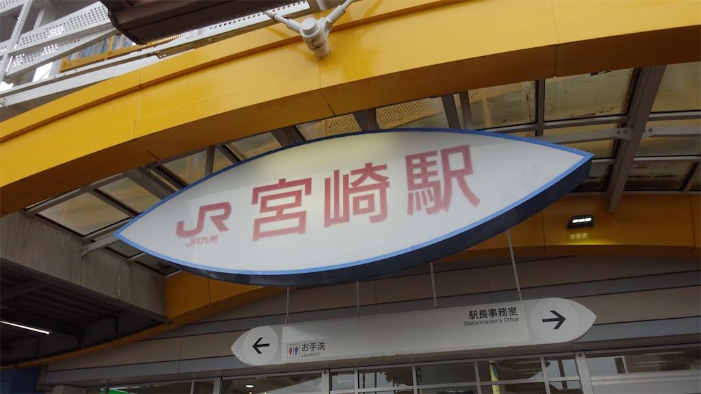 f:id:ikkoshinagawa:20190518141806j:image