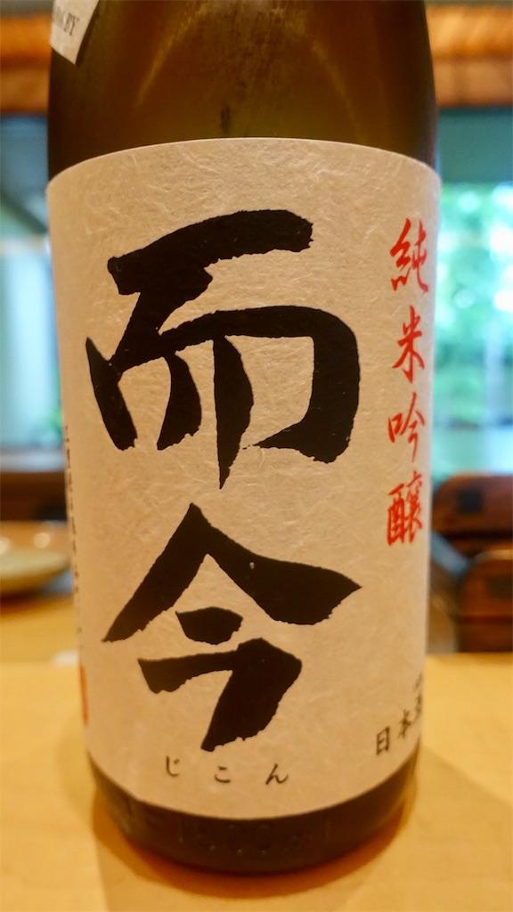 f:id:ikkoshinagawa:20190518141826j:image