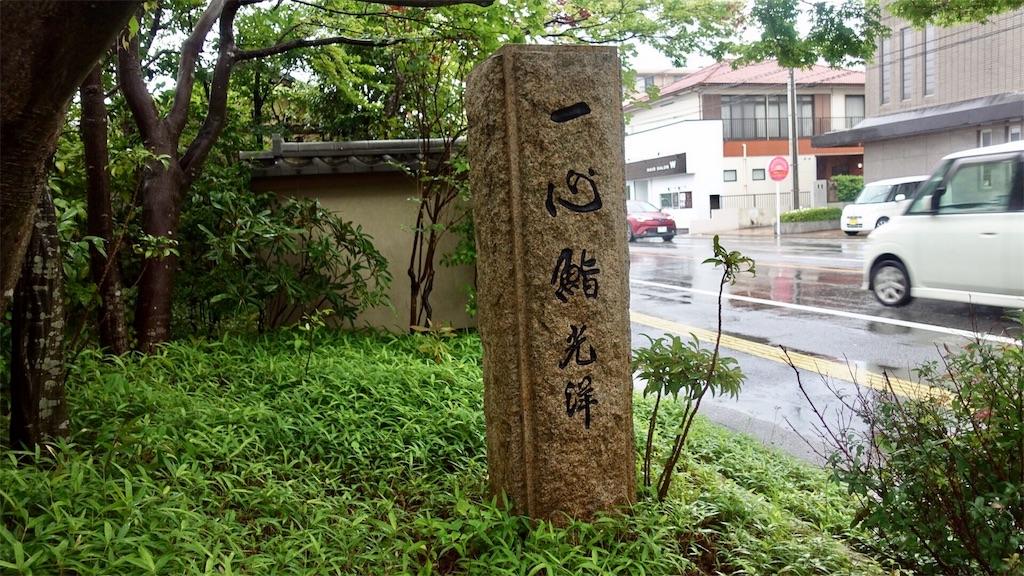 f:id:ikkoshinagawa:20190518141931j:image