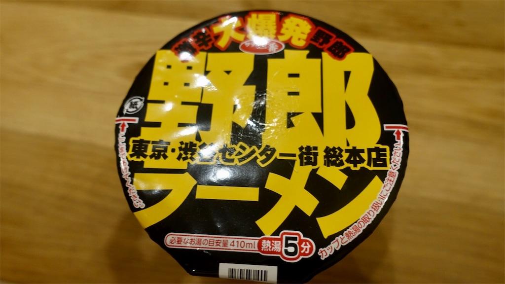 f:id:ikkoshinagawa:20190521211602j:image