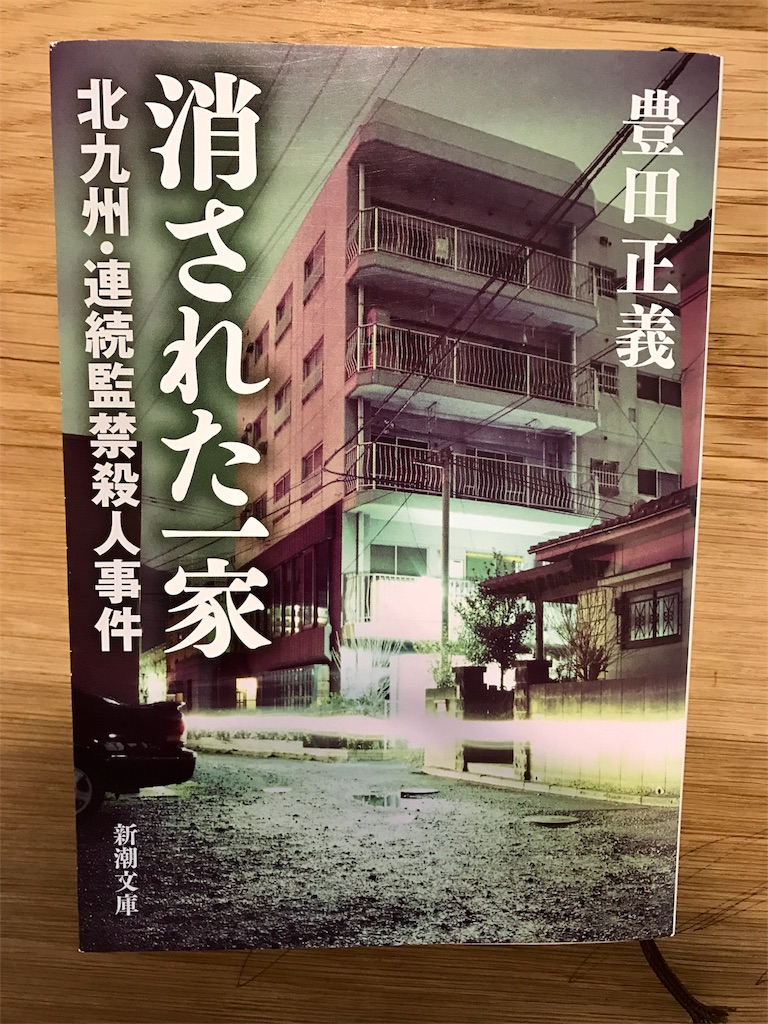 f:id:ikkoshinagawa:20190523071757j:image