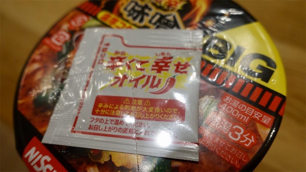 f:id:ikkoshinagawa:20190523073929j:image