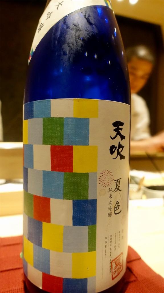 f:id:ikkoshinagawa:20190525225128j:image