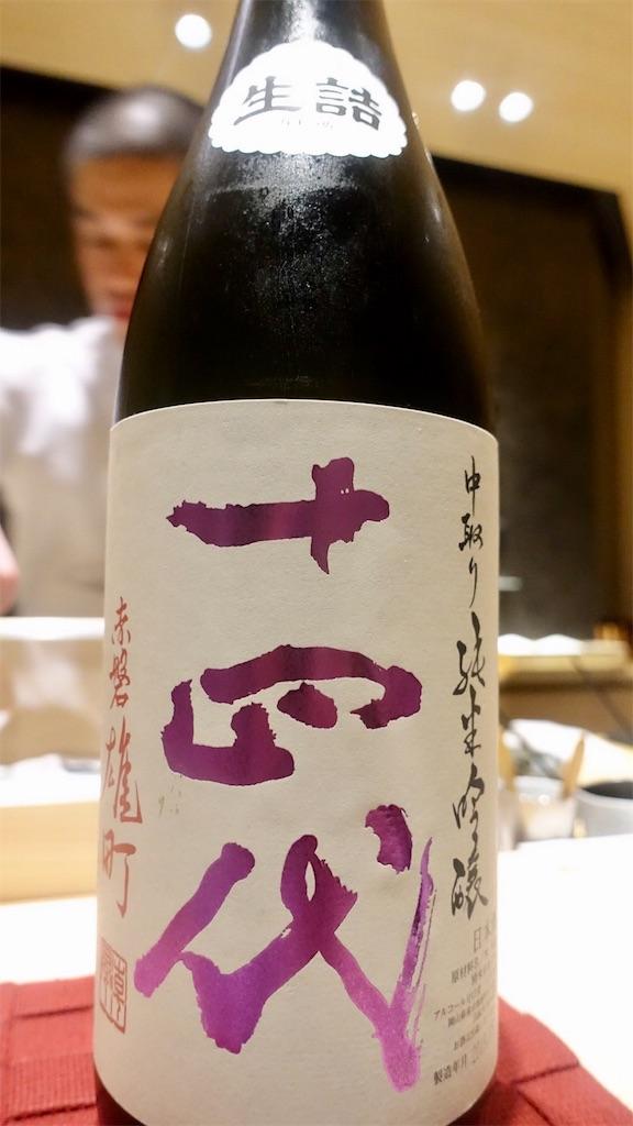 f:id:ikkoshinagawa:20190525225150j:image