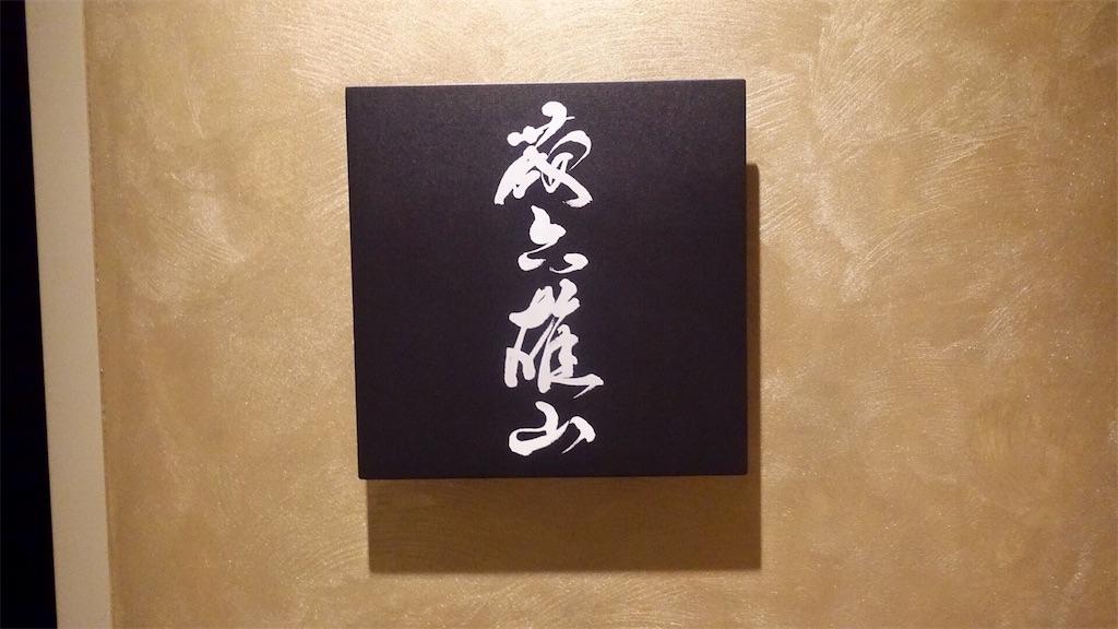 f:id:ikkoshinagawa:20190525225254j:image