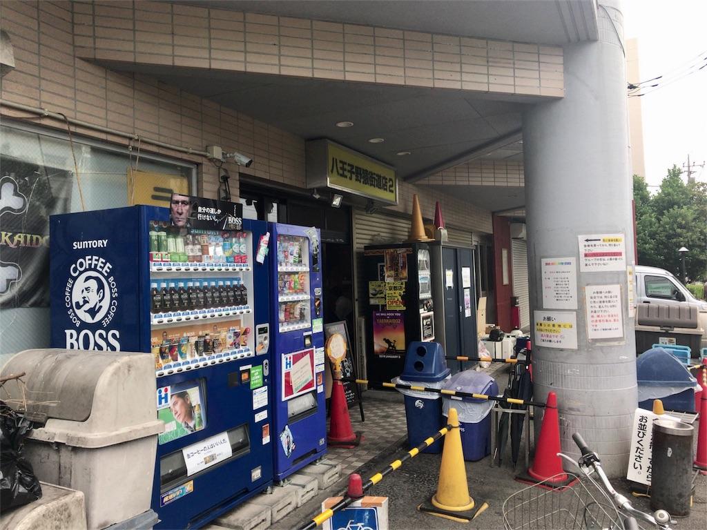 f:id:ikkoshinagawa:20190528124927j:image