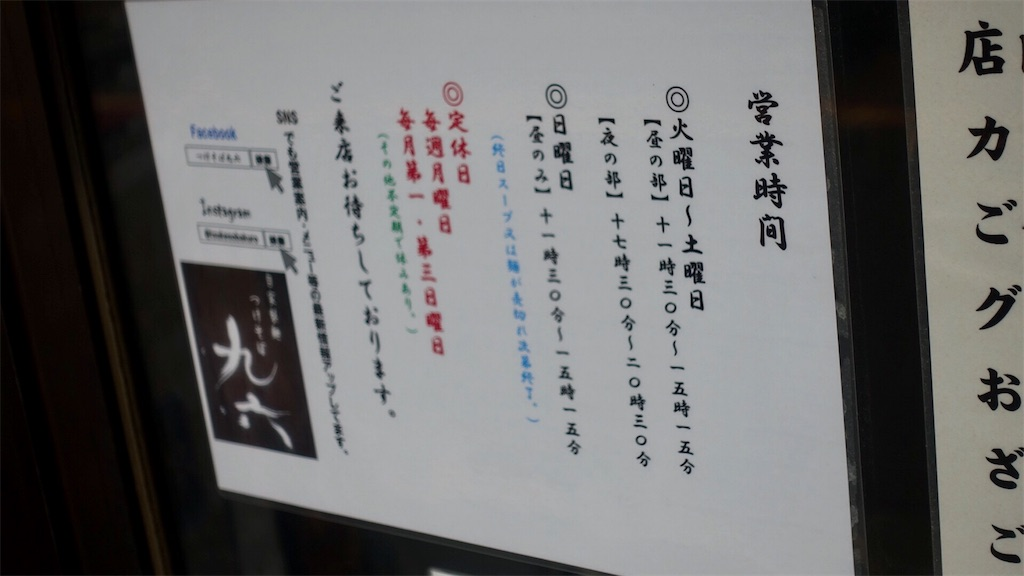 f:id:ikkoshinagawa:20190531141034j:image