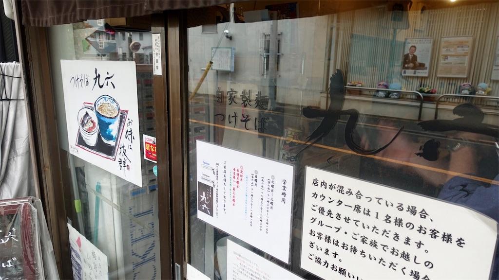 f:id:ikkoshinagawa:20190531141102j:image