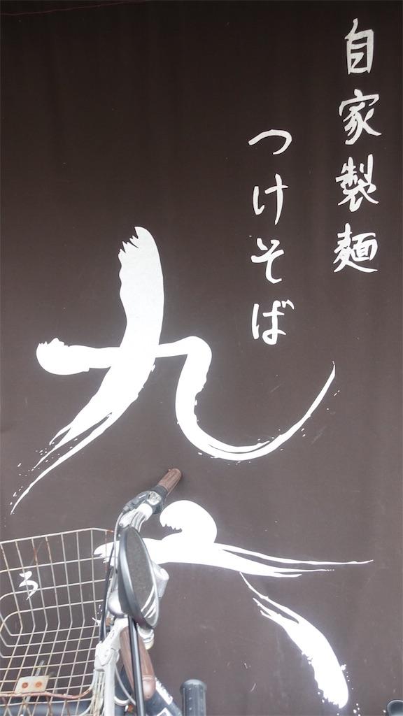 f:id:ikkoshinagawa:20190531190714j:image