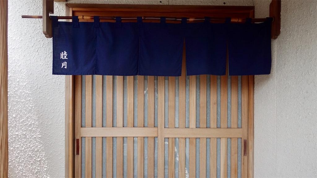 f:id:ikkoshinagawa:20190601133734j:image