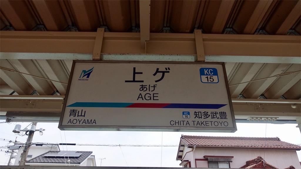 f:id:ikkoshinagawa:20190601133752j:image