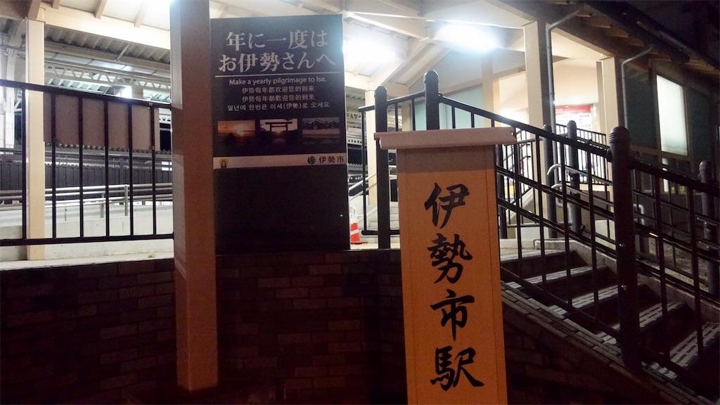 f:id:ikkoshinagawa:20190601205454j:image