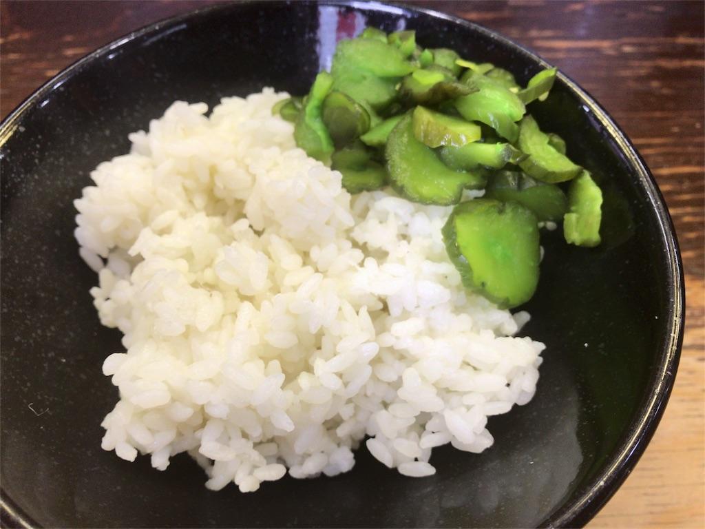 f:id:ikkoshinagawa:20190603122256j:image
