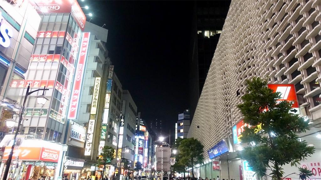 f:id:ikkoshinagawa:20190606231547j:image