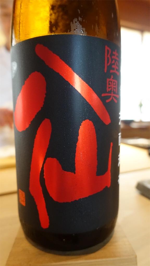 f:id:ikkoshinagawa:20190609140933j:image