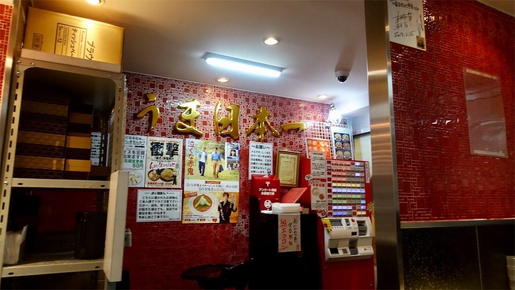 f:id:ikkoshinagawa:20190609222311j:image