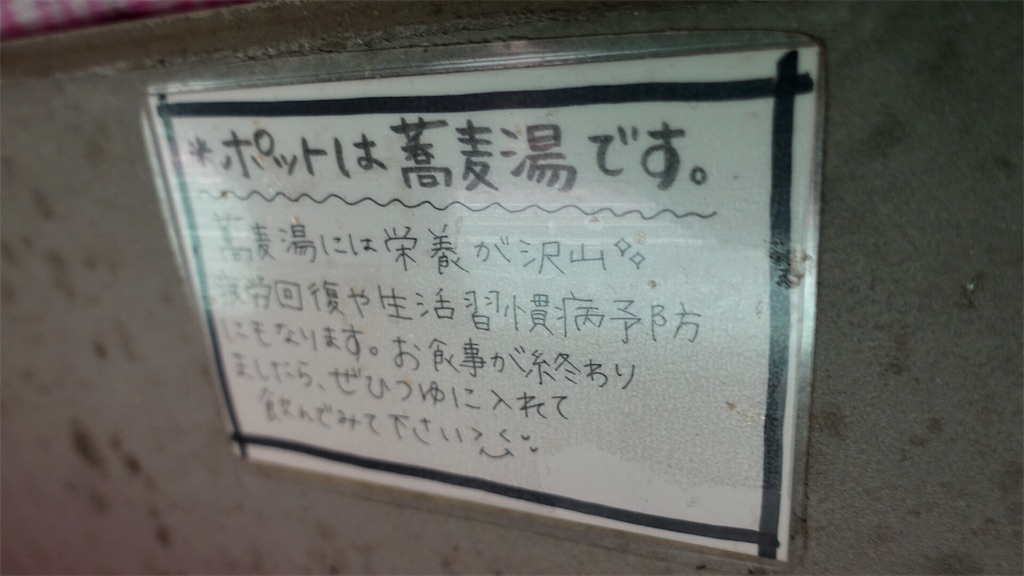 f:id:ikkoshinagawa:20190611125840j:image