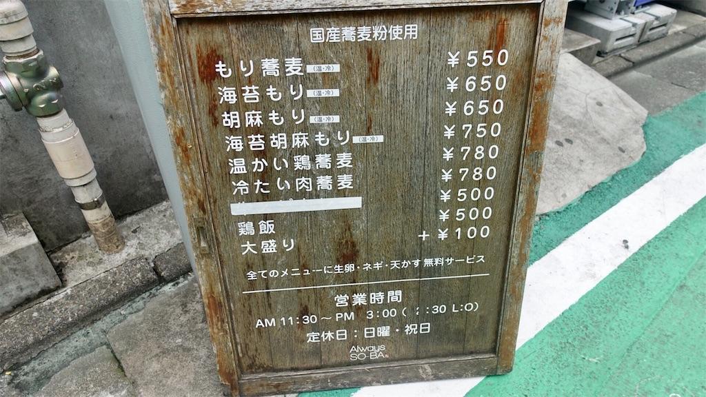 f:id:ikkoshinagawa:20190611125843j:image