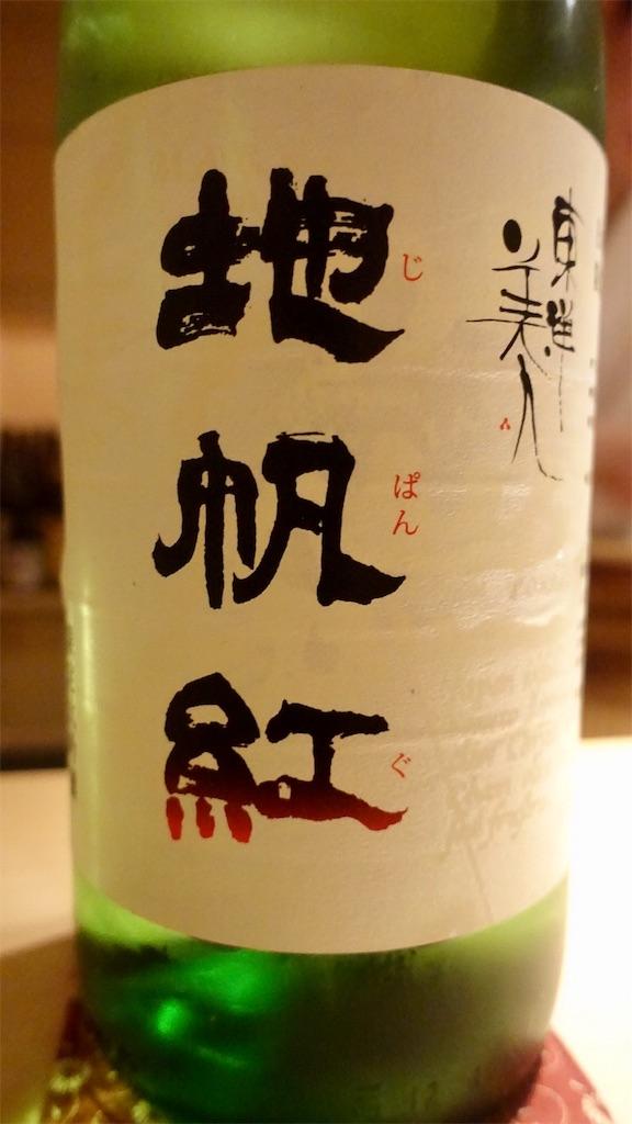 f:id:ikkoshinagawa:20190612070735j:image