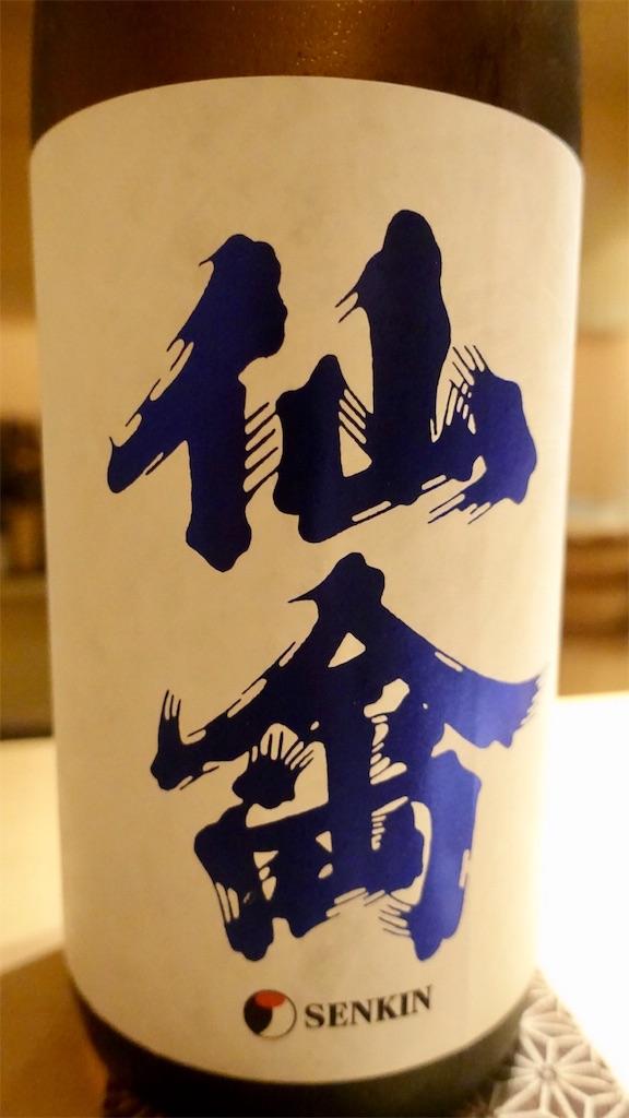 f:id:ikkoshinagawa:20190612070810j:image